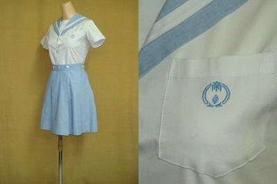 帝塚山学院小学校の中古制服