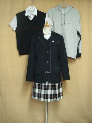 向陽高等学校の中古制服