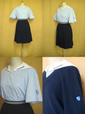 高木学園女子高等学校の中古制服