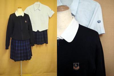 加藤学園高等学校の中古制服