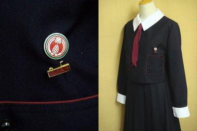 帝塚山学院高等学校の中古制服