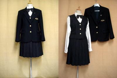つくば国際大学高等学校の中古制服