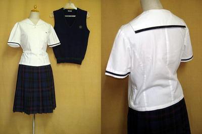 熊本中央高等学校の中古制服