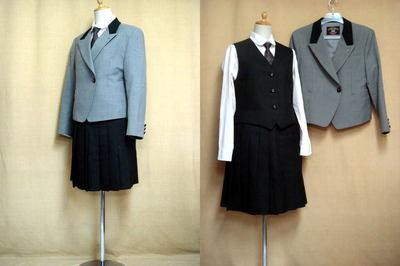 日本大学三島高等学校の中古制服