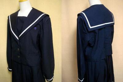 静岡大成高等学校の中古制服