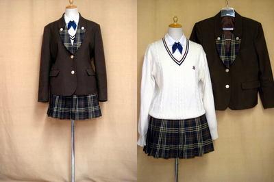 住吉商業高等学校の中古制服
