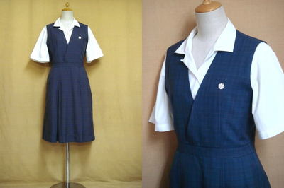 京都暁星高等学校の中古制服