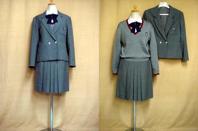 四天王寺高等学校の中古制服