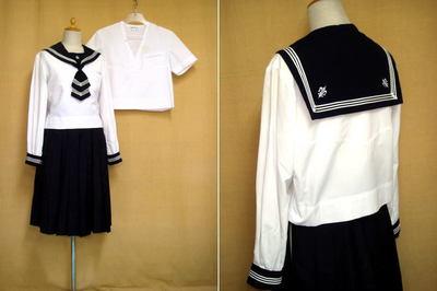 函館白百合学園の中古制服