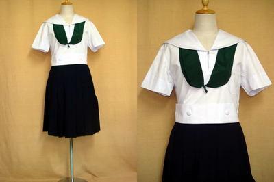 樟蔭高等学校の中古制服