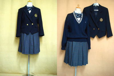 九州文化学園高等学校の中古制服