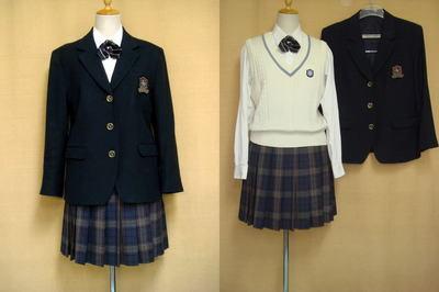 札幌北斗高等学校の中古制服