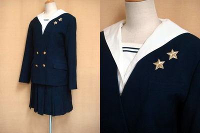 就実高等学校の中古制服