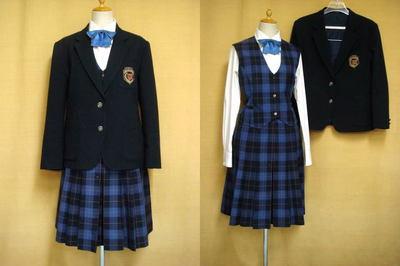 北海道稚内高等学校の中古制服