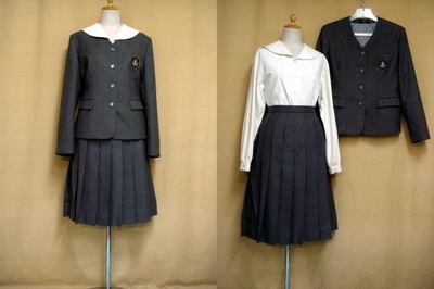 神戸第一高等学校の中古制服
