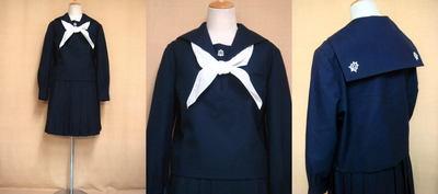 東京都立杉並高等学校の中古制服