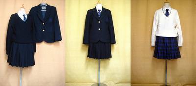 日本大学高等学校の中古制服