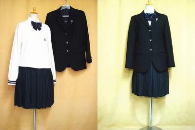 大阪薫英女学高等学校の中古制服