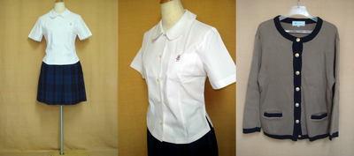 福岡女子高等学校の中古制服