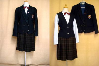 近畿大学附属和歌山高等学校の中古制服