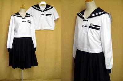 西遠女子学園高等学校の中古制服
