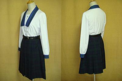 浜松学芸高等学校の中古制服