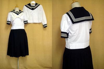 比治山女子高等学校の中古制服
