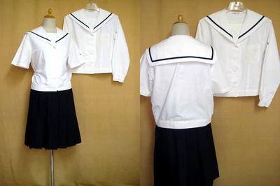広島国際学院高等学校の中古制服