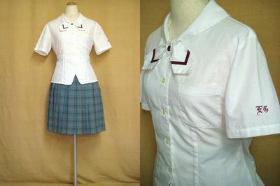 英真学園高等学校の中古制服