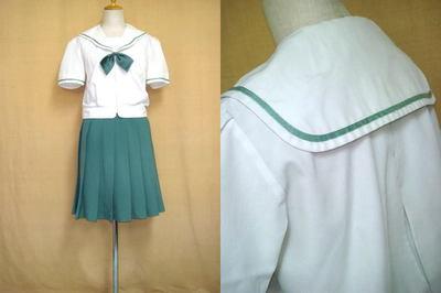 大阪国際大和田中学校の中古制服