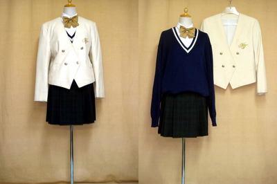 國學院大學栃木高等学校の中古制服