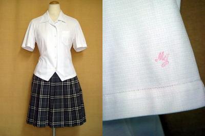 美萩野女子高等学校の中古制服