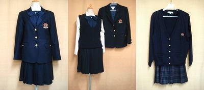 安城学園高等学校の中古制服