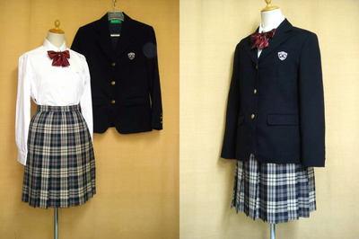 四条畷学園高等学校の中古制服