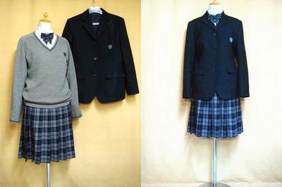 大阪夕陽丘学園高等学校の中古制服